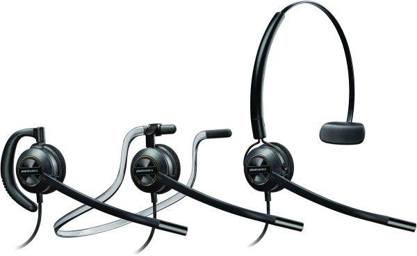 Plantronics Headset EncorePro HW540 konvertibel QD